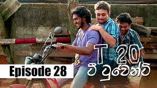 T20 - ටී ටුවෙන්ටි | Episode 28 | 17 - 01 - 2020 | Siyatha TV Thumbnail