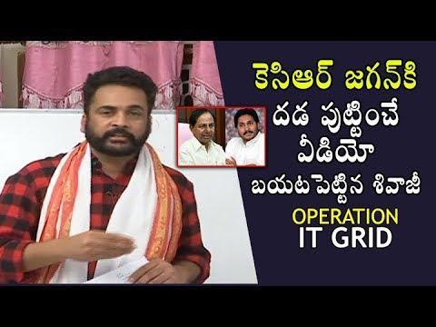 Actor Sivaji Releases New Video Over IT Grid || Hero Sivaji Press meet Live || Data Leak Issue ||