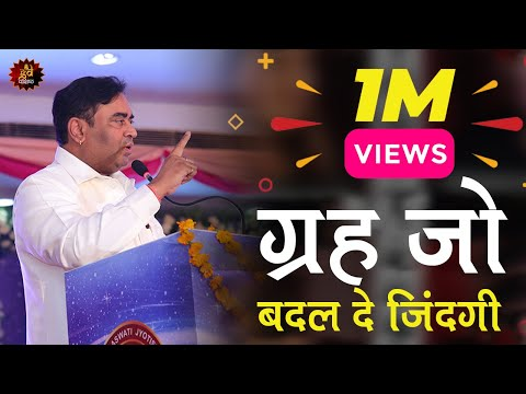 KUNDALI MILAN / MARRIAGE MATCHING in Hindi (Demo Video) from YouTube · Duration:  1 minutes 24 seconds