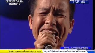 Repeat youtube video 171113 คนเสื้อแดงกลับใจ คุณปาริชาติ ณ เวทีประชาชน ราชดำเนิน