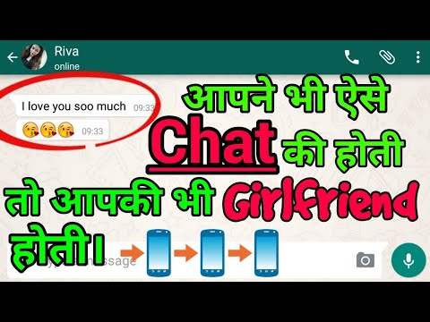 Ladki kaise pataye | live chat | how to impress a girl