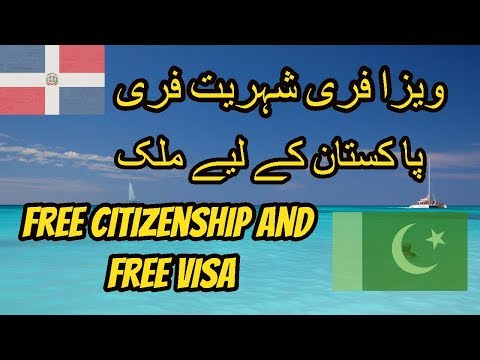 Dominica visa free for Pakistan and Citizenship | Dominica Passport.