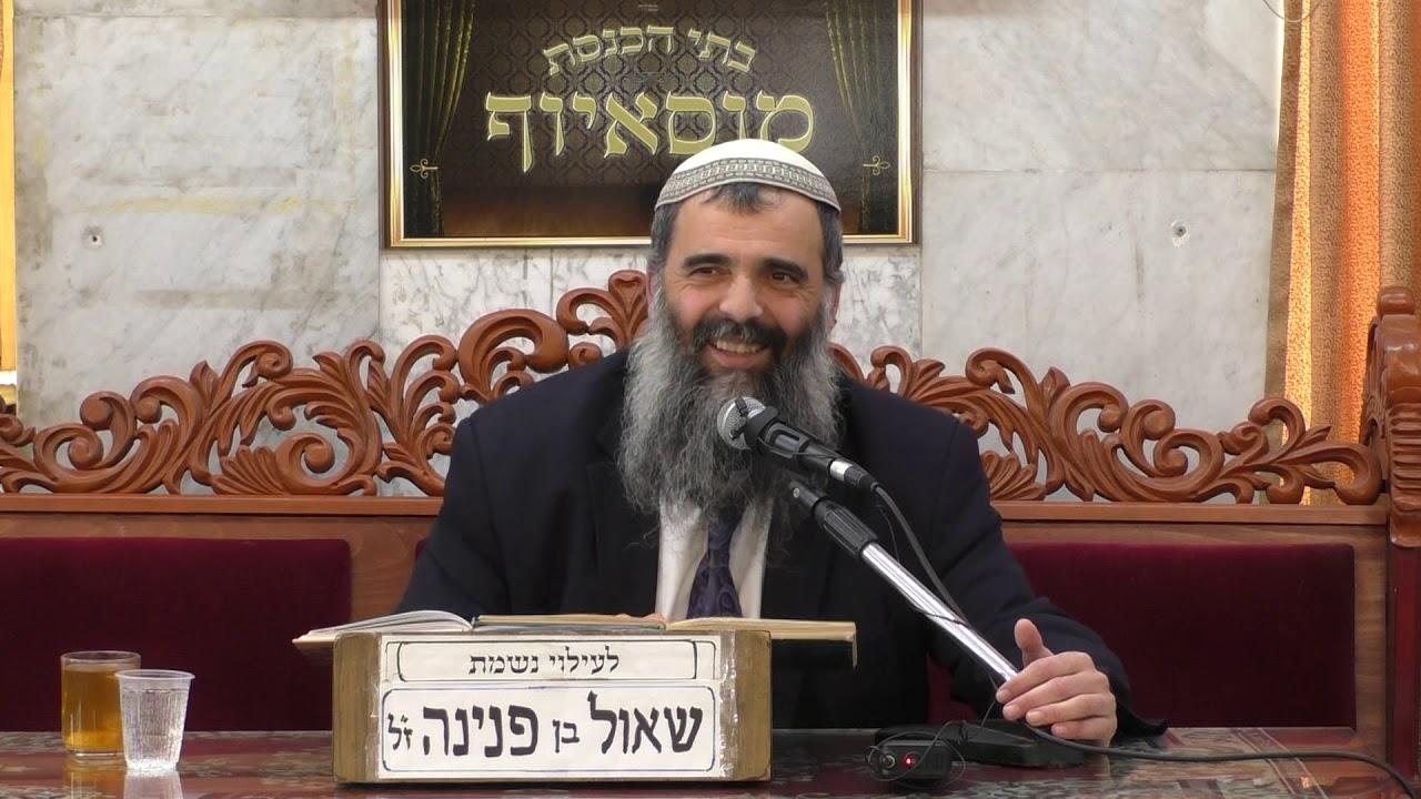 הרב שמעון זרביב 20 1 19