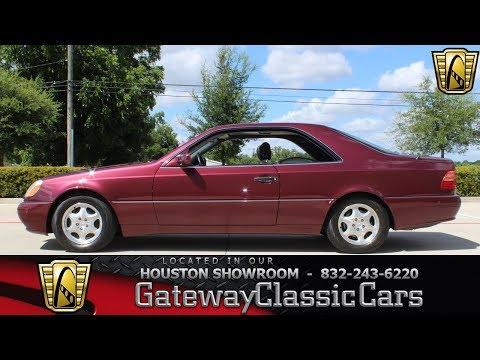 1997 Mercedes S500 Gateway Classic Cars #1185 Houston Showroom