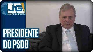 Senador Tasso Jereissati segue como presidente interino do PSDB