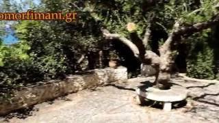 Πάτρικ Λη Φέρμορ: Επίσκεψη στην οικία του στο Καλαμίτσι της Καρδαμύλης