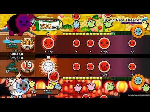 【PS4 Taiko no Tatsujin】SHAMRON BATTLE!!! 2