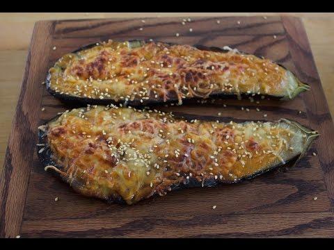 Miso Grilled Eggplant - Nikkei Cuisine