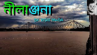 #nilanjana #nachiketa #bengalisong #rishipanda  Nilanjana song (short video)