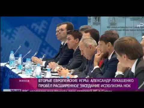 Реакция Румаса и Шапиро на критику Лукашенко
