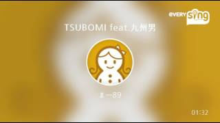 Singer : まー89 Title : TSUBOMI feat.九州男everysing, Let's Sing! S...