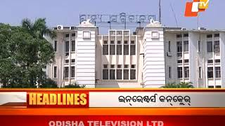 11 AM Headlines 16 Nov 2017 | Today News Headlines - OTV