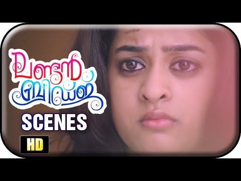 London Bridge Malayalam Movie | Scenes | Prithviraj rescues Nanditha Raj | Mukesh