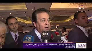 التعليم العالي: مصر تقدم كل إمكانياتها العلمية للدول الإفريقية.. فيديو