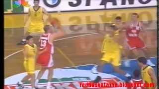 Christian Welp Olympiacos B.C 1996-97 | redbasketzone.blogspot.com