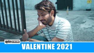 VALENTINE 2021   KUPPA CINEMA