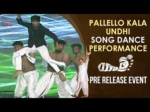 Dhee Winner Raju Live Performance | Pallello Kala Undi Song | Yatra Pre Release Event | YSR Biopic
