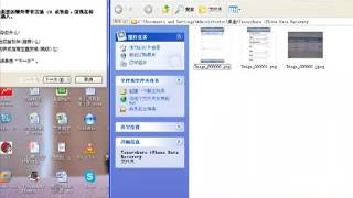 Best iPhone Data Recovery Software -  Recover deleted photos, text messages, contacts from iPhone
