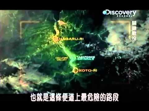 關鍵戰役:長津湖之役