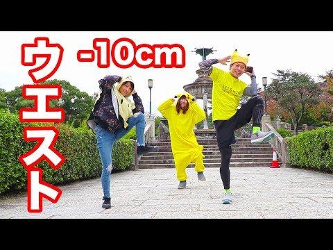 【-10cm】おへそ周りの脂肪燃焼!ニートゥーエルボー腹筋トレーニング!