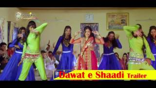 Dawat E Shaadi Movie Trailer 02 | Gullu Dada | Saleem | Jahangir | Manisha | Madhavi