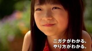 オーバー30に出演した小池彩夢が小学生のときに出演した進研ゼミ小学...