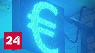 Сбербанк ограничил переводы денег с карты на карту по номеру телефона - Россия 24