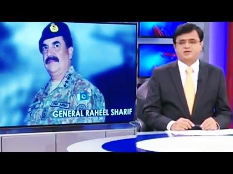 Army Chief ki Lalkaar! Dunya Kamran Khan Ke Sath - 16 November 2016