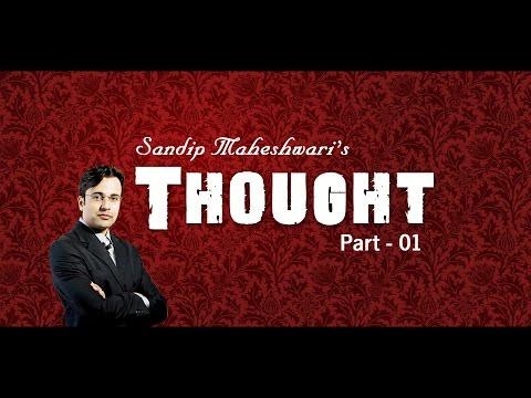Motivational Thought Guru (Part - 1)