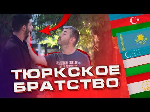 В Турции сжигает флаг Азербайджана! РЕАКЦИЯ ЛЮДЕЙ!