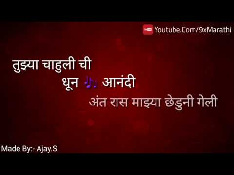 Galawar Khali Whatsapp Marathi Status Video |...