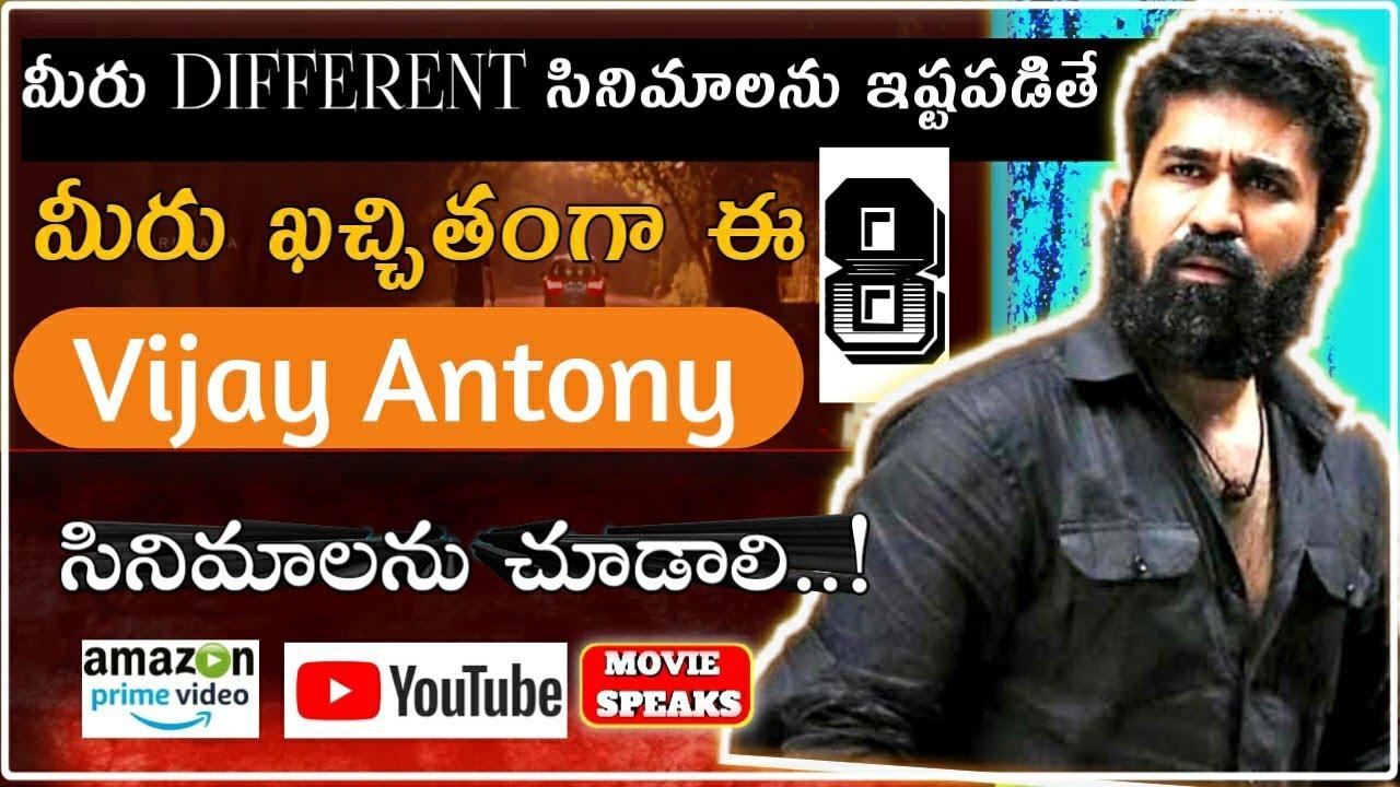 Download VIJAY ANTONY BEST MOVIES   vijay Antony Telugu movies  nakili, yaman,killer,dr.salim movie speaks