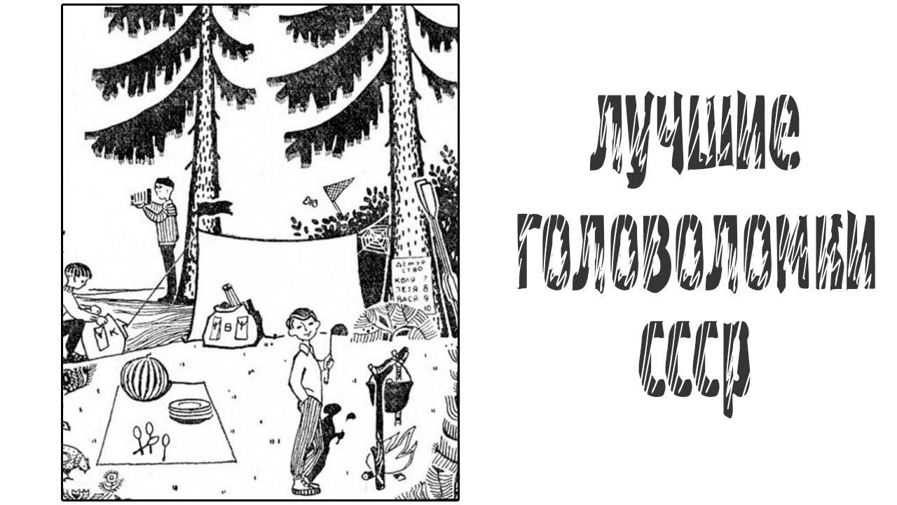 Советская картинка для поступления в вуз
