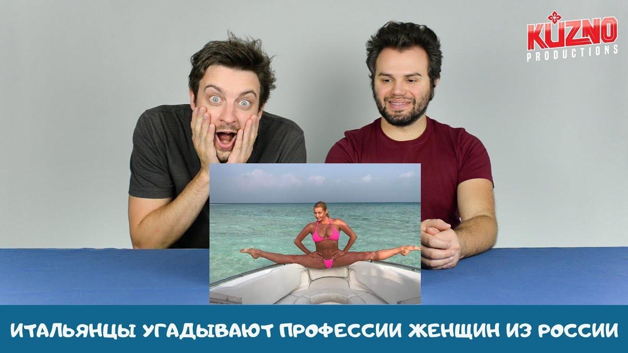 крутое порно россия фото