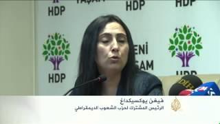 حزب العمال الكردستاني يتبنى مقتل شرطيين تركيين