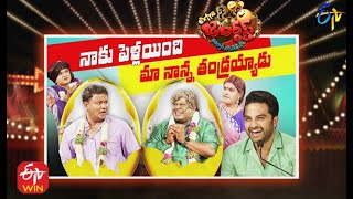 Extra Jabardasth | 7th May 2021 | Full Episode | Sudheer,Rashmi,Immanuel,Vishwak Sen Hero|ETV Telugu