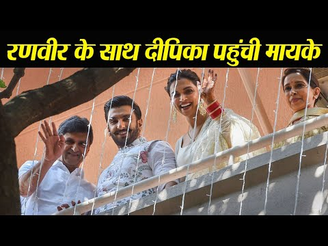 Deepika Padukone & Ranveer Singh reach at Bangalore house for Pag Phera ceremony | Boldsky