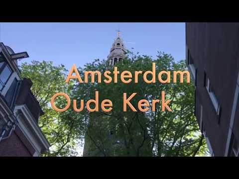 Restauratie orgel Oude Kerk Amsterdam vlog #8