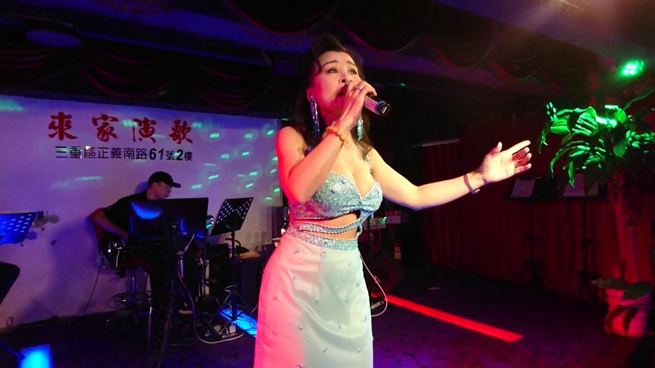 癡心的玫瑰 千首記詞歌后徐瑰珍106年10月3日 - YouTube