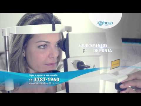 Hospital de Olhos de São Paulo - Comercial 30'