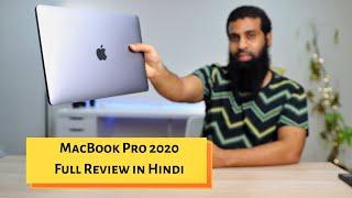 MacBook Pro 13 2020 Base version Full Review in Hindi