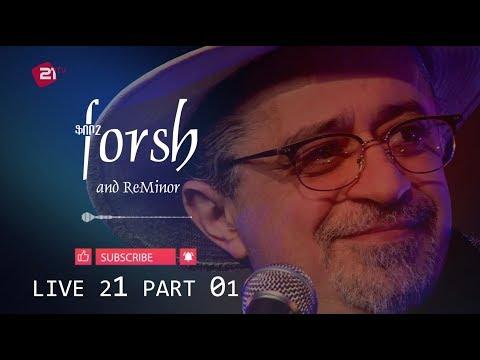 Forsh & ReMinor