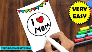 HOW TO DRAW MOTHERS DAY CARD