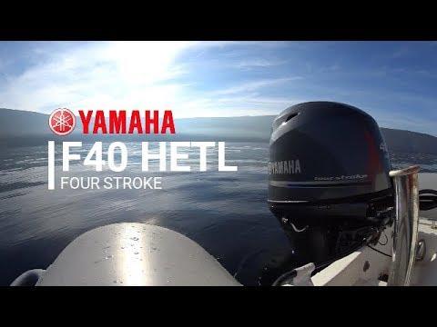 Yamaha F40 Four Stroke | 2017 new outboard engine