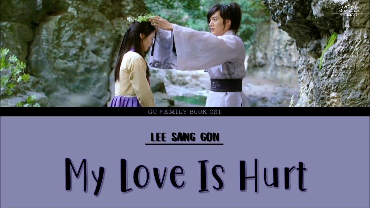 Download [ENG/ROM/HAN] Lee Sang Gon (이상곤) Noel (노을) - My Love Is Hurt (사랑이 아프다) | Gu Family Book (구가의 서) OST