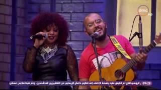 ده كلام - أغنية رائعة من داليا جلال باللغة الإنجليزية ... شاهد واستمتع
