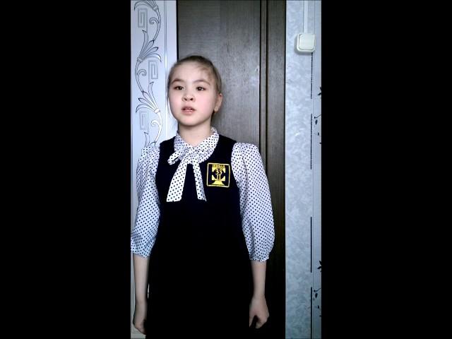 Изображение предпросмотра прочтения – ДианаШамиданова читает произведение «Послушайте! (Послушайте! Ведь, если звезды зажигают…)» В.В.Маяковского