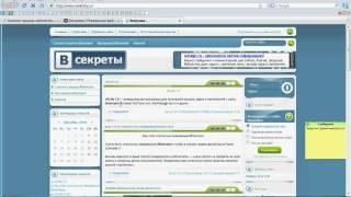 Заработок в Интернете(видеоурок)