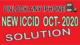 Rsim 14 New Iccid