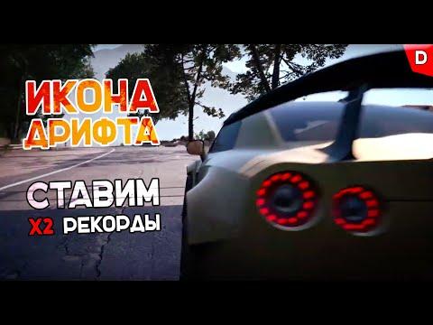 Отжигаем дрифт на Nissan GTR в Need for Speed Payback!